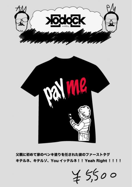 pay me!!